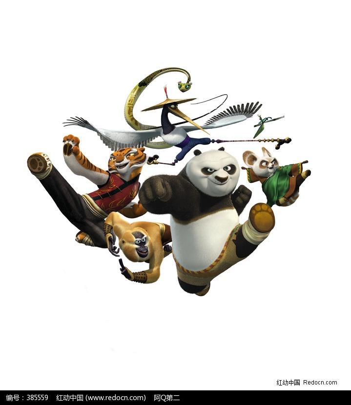 功夫熊猫卡通人物