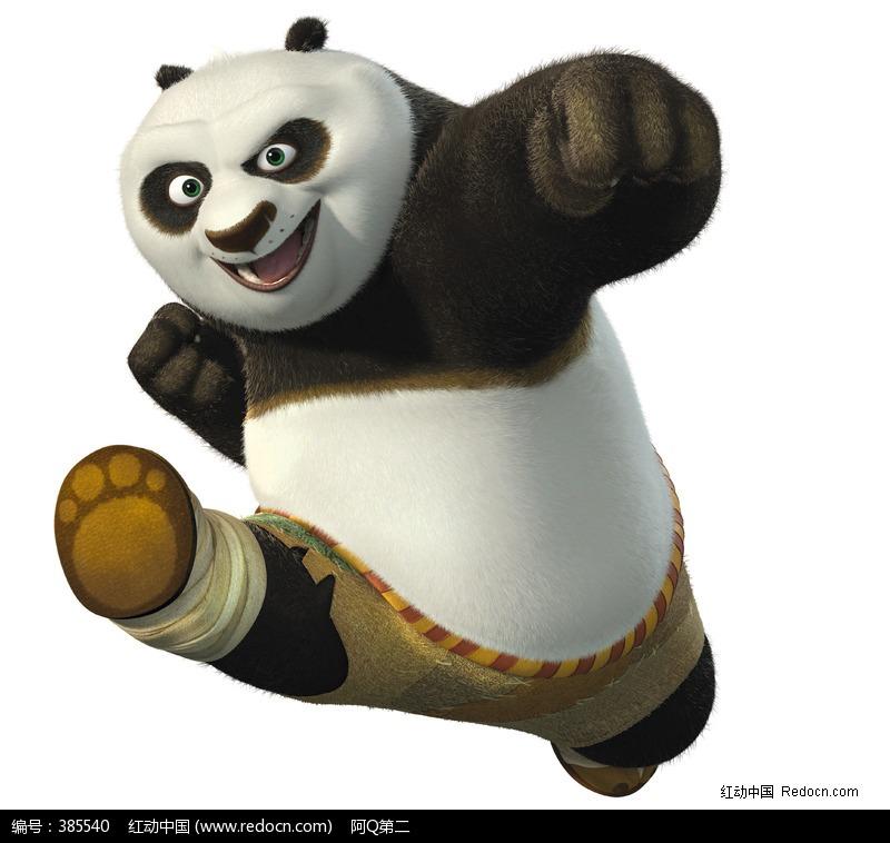 功夫熊猫阿波图片高清图片