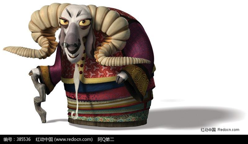 功夫熊猫-羊大仙图片_人物卡通图片