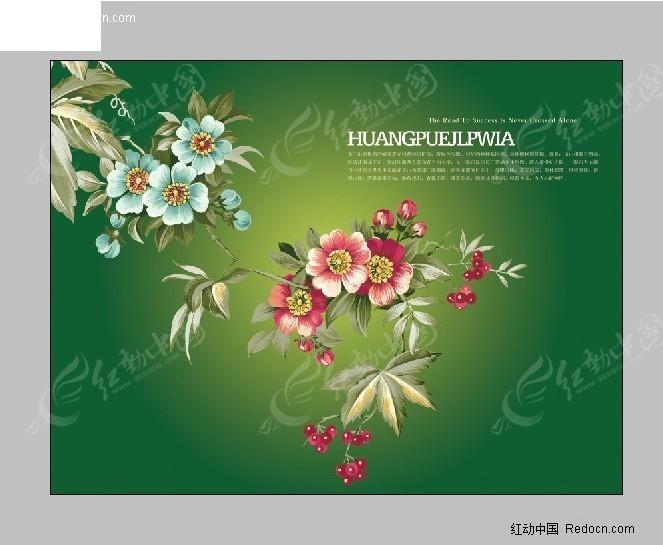 韩国手绘花朵素材插画_植物_红动手机版
