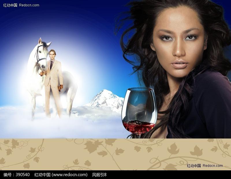 红酒美女图片 女性女人图片