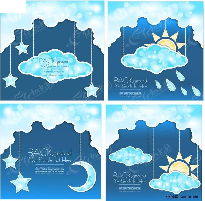 天气预报图标矢量素材矢量图_底纹背景