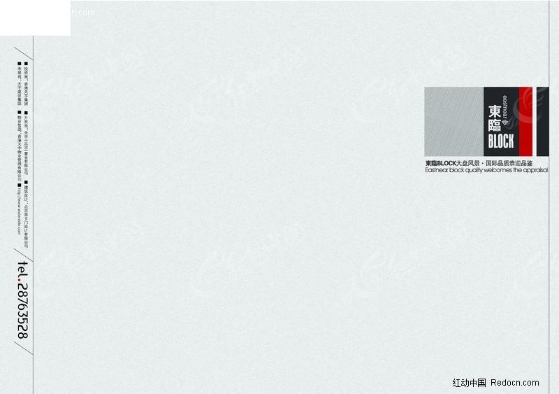工业设计作品集封面分享_第4页_清美网; 幼儿园景观设计封面图片分享图片