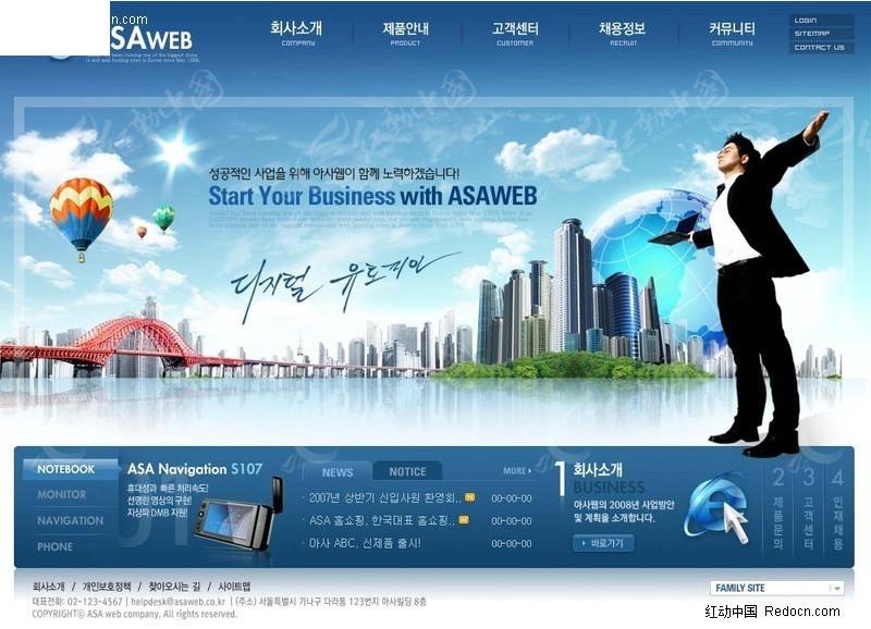 免费素材 网页模板 网页模板 韩国模板 精美网页设计  请您分享: 素材
