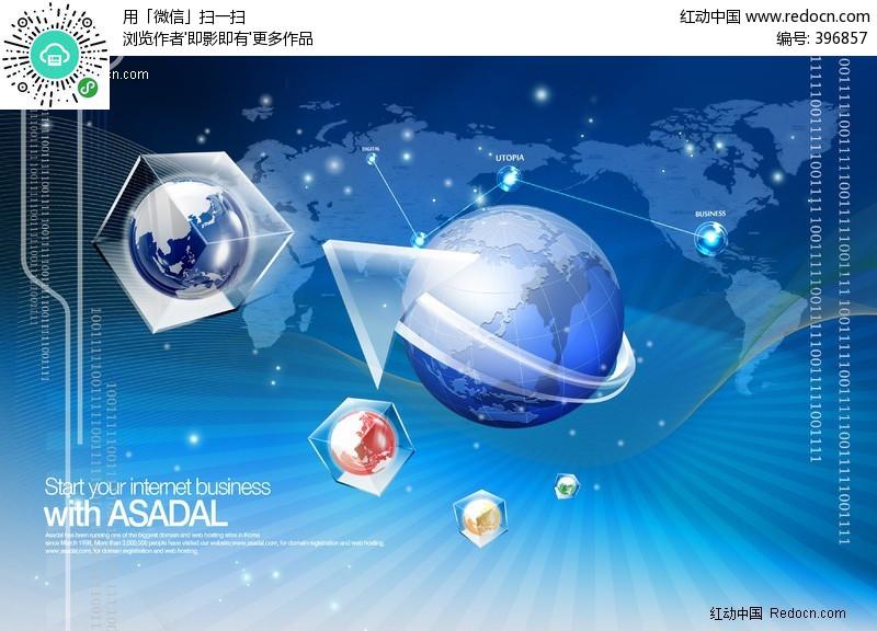 科技 世界地图素材