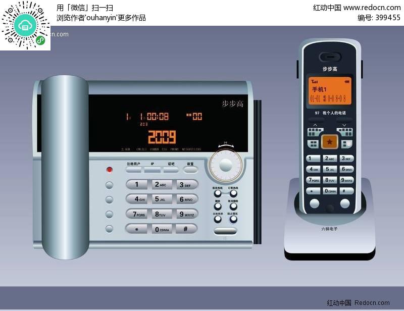 电话 电话机 机器设备 座机 800_596