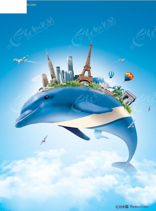 免费素材 psd素材 psd广告设计模板 海报设计 创意海豚追逐梦想psd图片