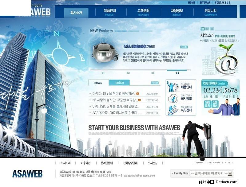 韩国企业网页设计