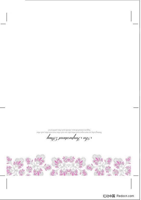 免费素材 矢量素材 花纹边框 花纹花边 信封  请您分享: 红动网提供花