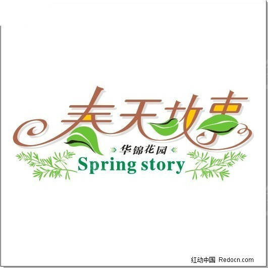 巴厘岛故事韩语版