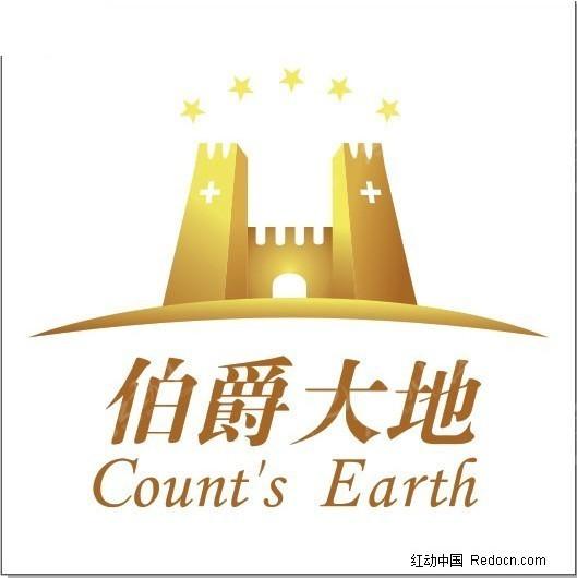 大地幼儿园logo图片