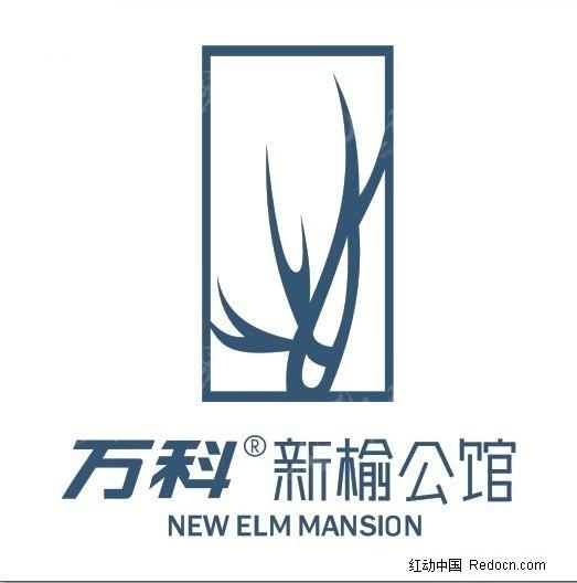 新榆公馆矢量图_行业标志