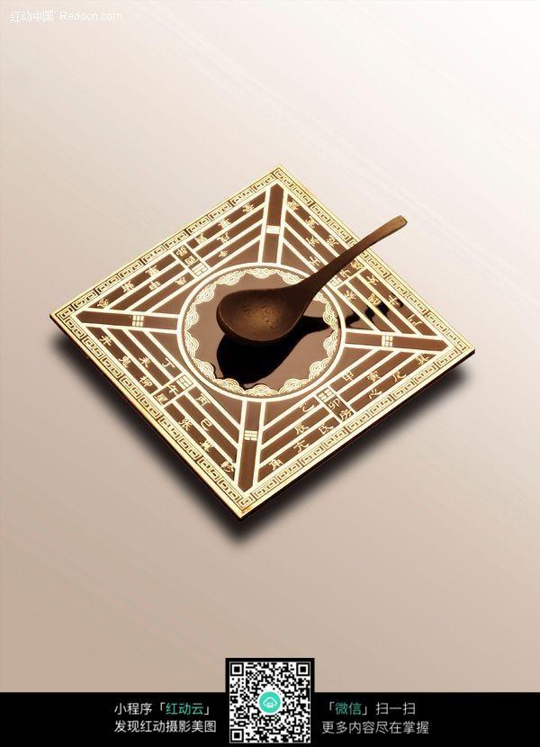 中国四大发明指南针图片高清图片