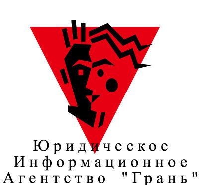 头像图案英文字母logo设计图片