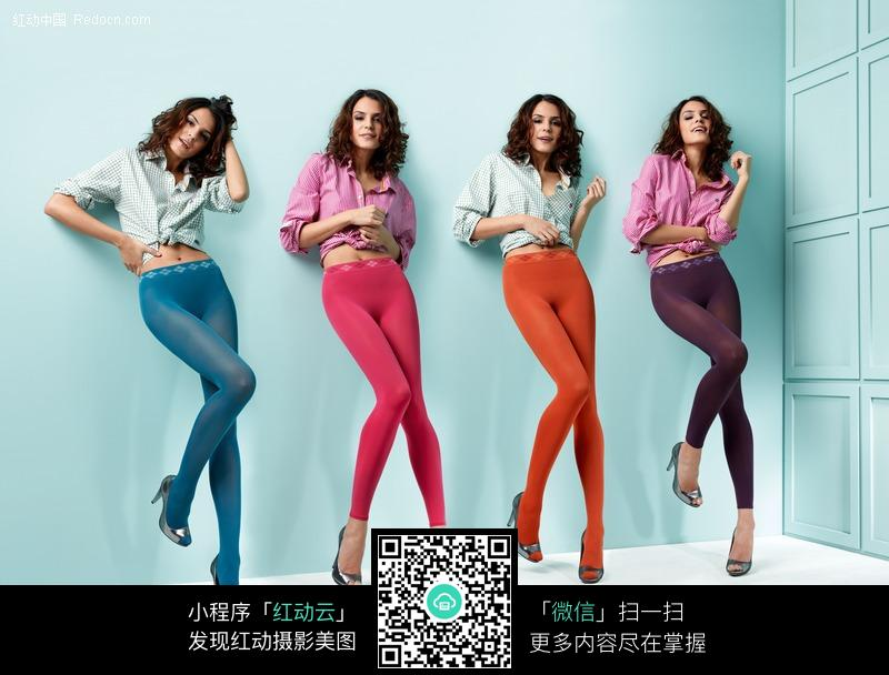四个穿彩色丝袜的美女图片