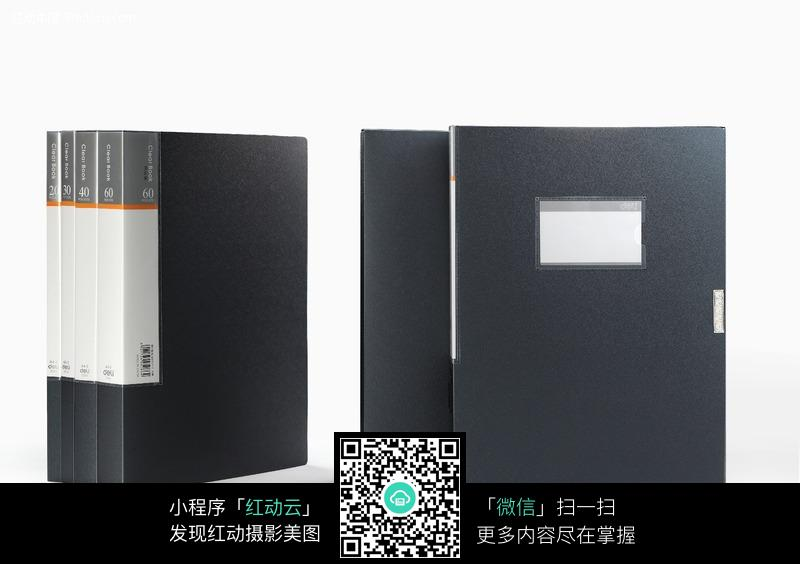 文件盒档案盒图片_办公学习图片