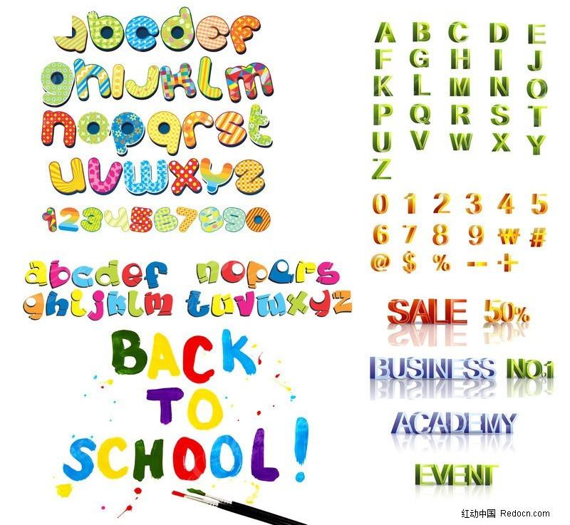 艺术字体 动感字体 字体 幼圆 艺术字母 动感字母 英文单词 卡通字母