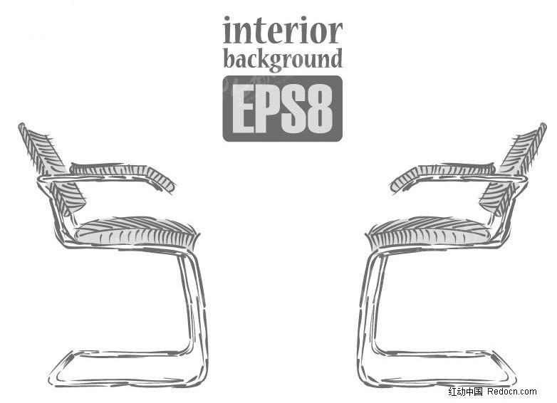 免费素材 矢量素材 广告设计矢量模板 其他模板 创意线条座椅矢量素材