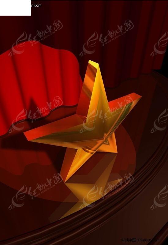 立体五角星背景