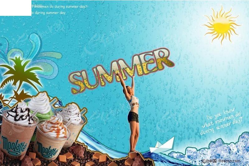 夏日冰淇淋创意广告