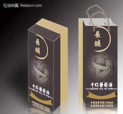 长城干红葡萄立体包装盒