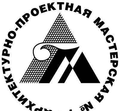 a图案英文字母logo设计