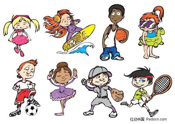 儿童体育运动项目CDR素材免费下载 编号435059 红动网