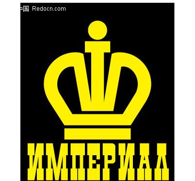 欧式皇冠 字体设计 eps矢量素材