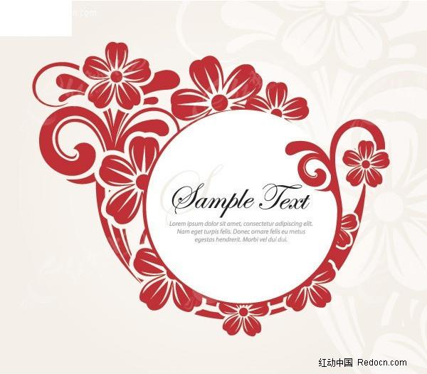 中国风 花纹 花纹素材 花边 花边素材  矢量素材