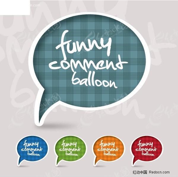 品质黑白对话框名片 水晶对话框网店促销图标 对话框名片 蓝色对话框