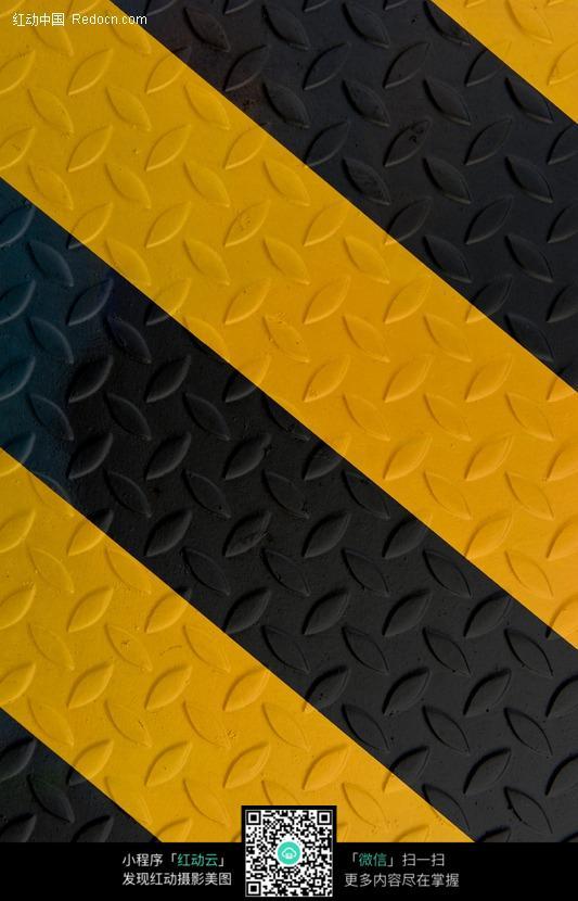 黄色黑色条纹的金属防滑板
