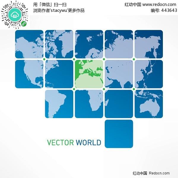 世界地图拼图矢量图_流行元素