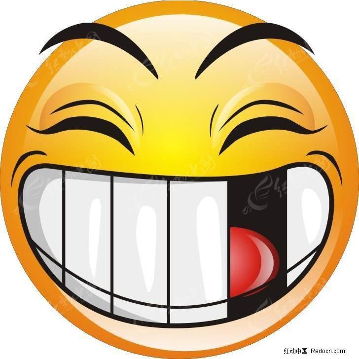 露出1笑脸的表情微信文字怎么发表情图片大小大牙矢量图图片