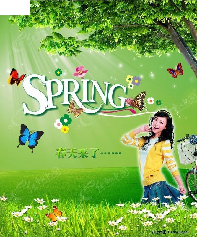 春天来了背景设计素材