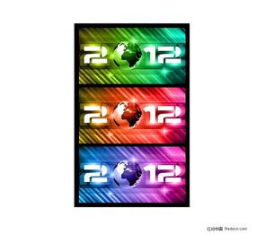 炫彩斜纹2012新年横幅矢量素材