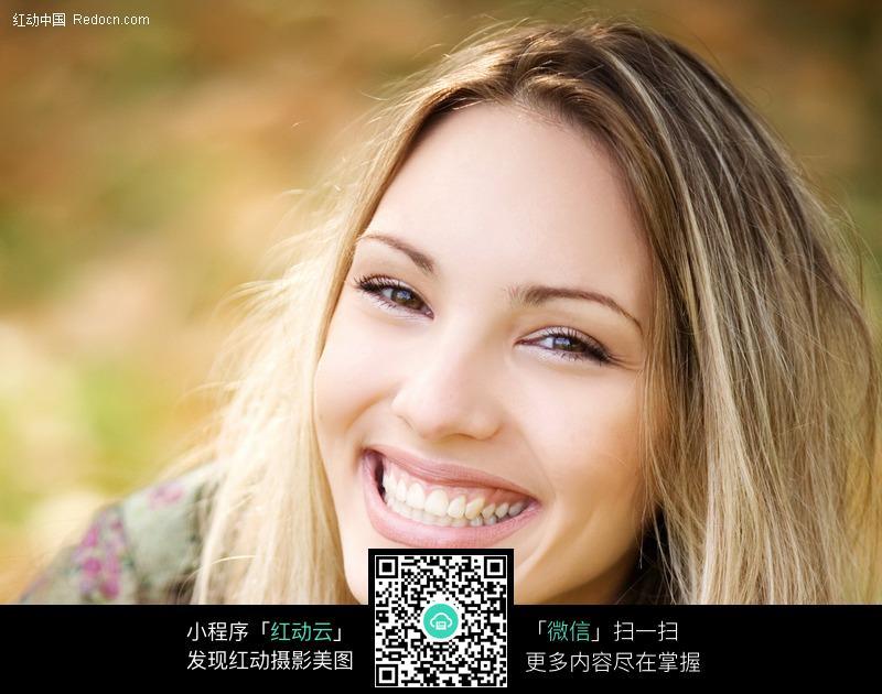 大笑的外国美女图片编号:444385 女性女人