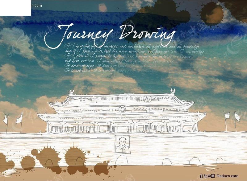 北京天安门线稿图片