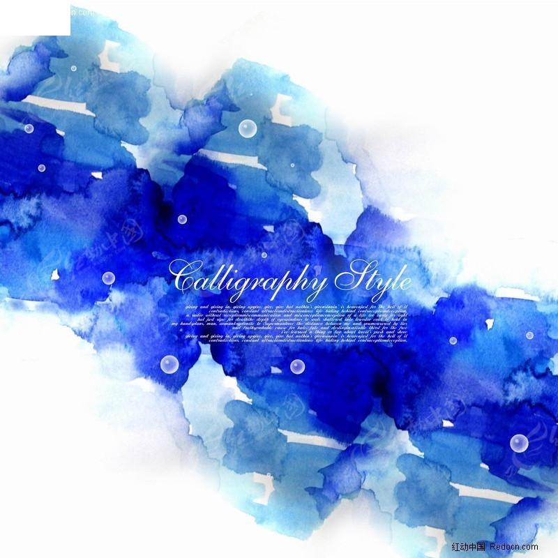 韩国水墨背景 蓝色