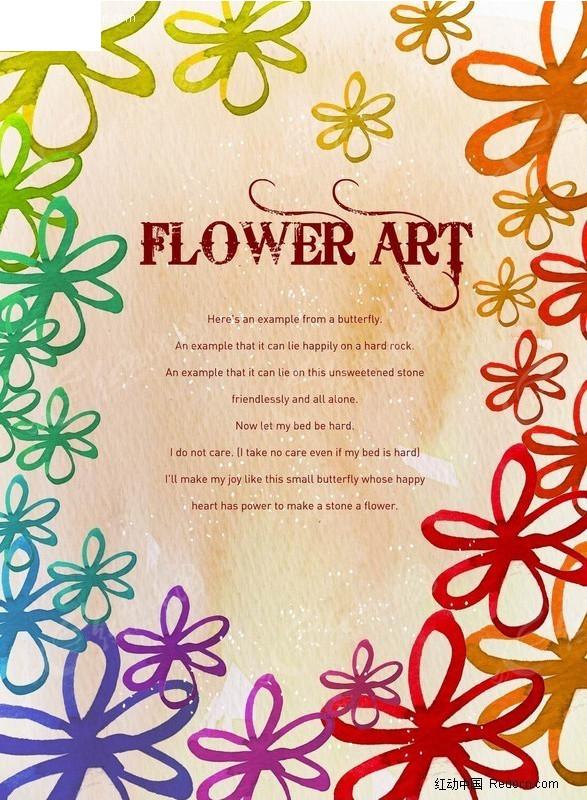 韩国手绘花朵背景图片