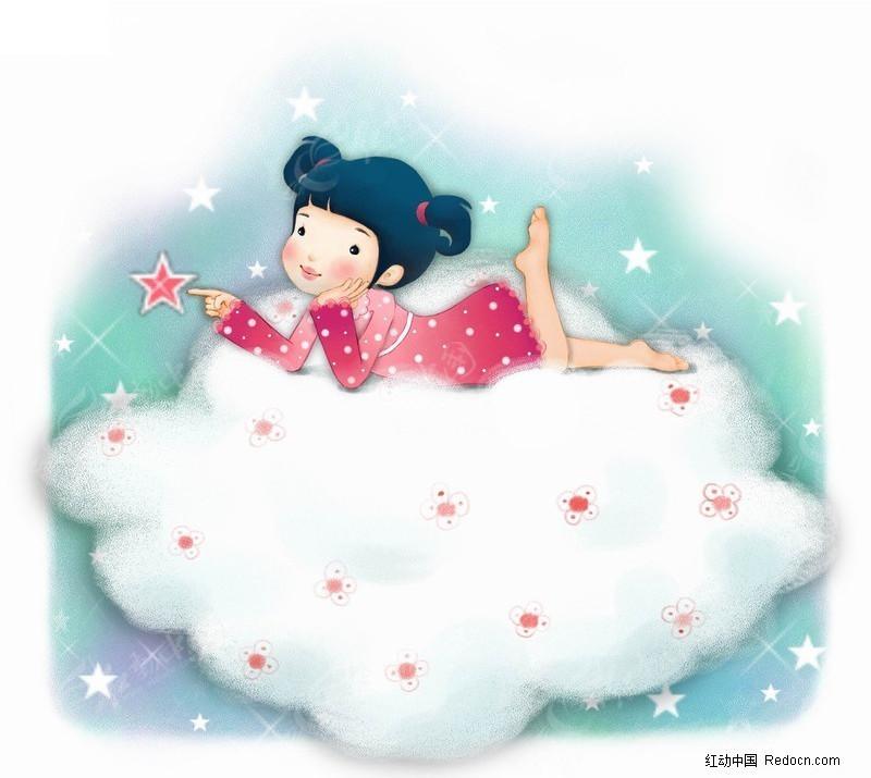 躺在白云上的小女孩插画