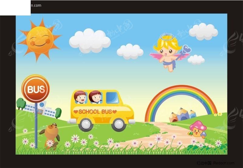 幼儿园房子卡通图片