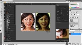 影楼专用调色软件Color EfexPro v 3.0中文版 (调色PS滤镜)