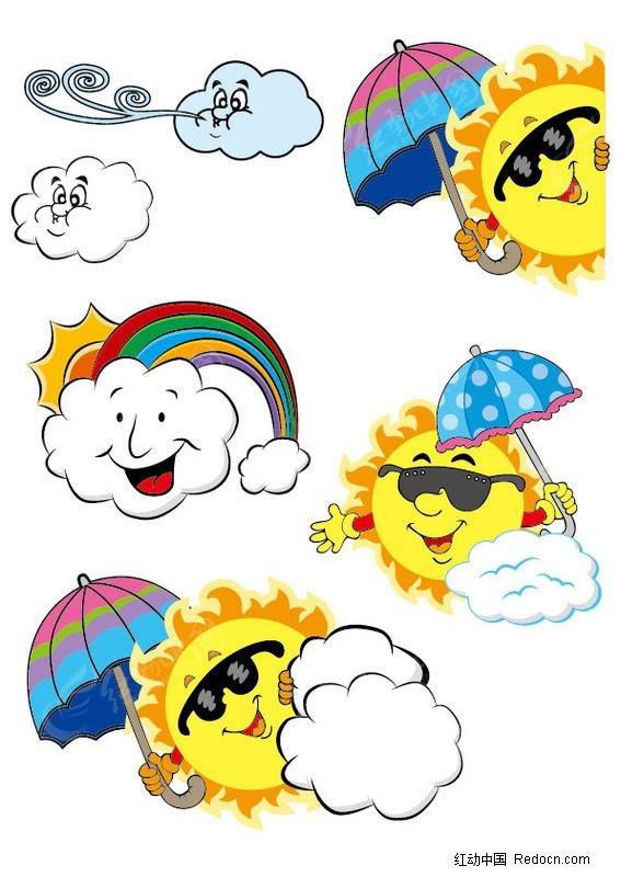 太阳 云朵