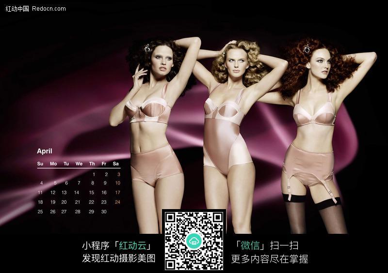 三个性感内衣模特图片