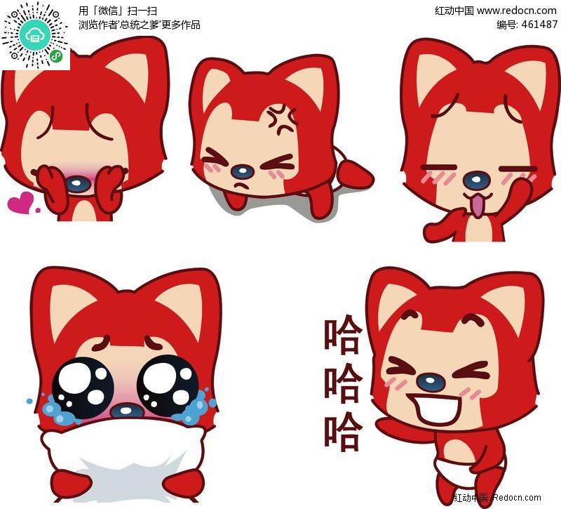 卡通 人物  漫画 动画 动物 可爱  阿狸 qq 表情 卡通人物 卡通人物