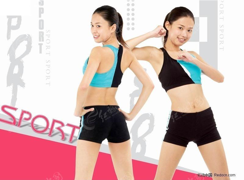 健身美女素材图片