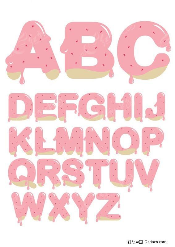 草莓酱英文字母矢量素材矢量艺术字_英文字体