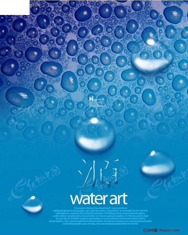 水滴形卡通 可爱 3d