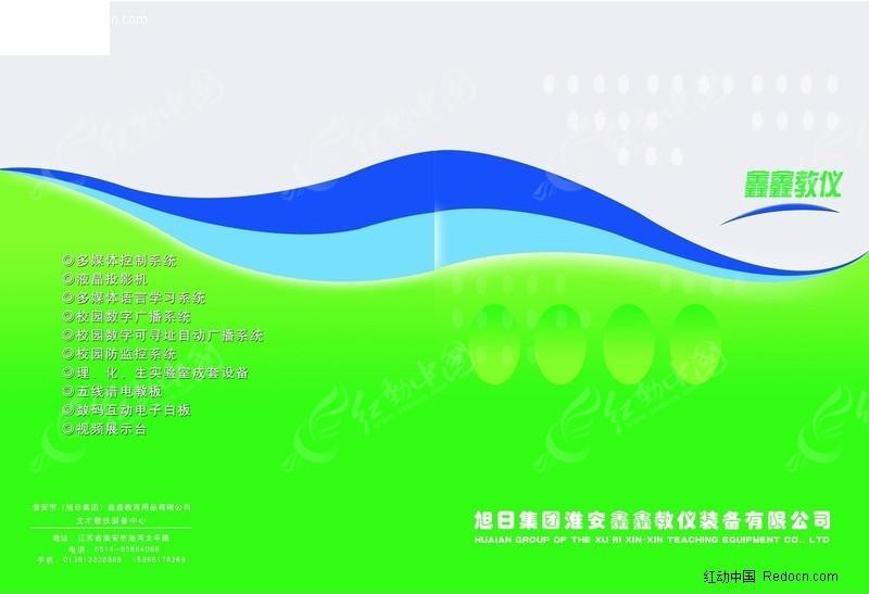 紫色公司画册封面 科技贸易公司画册封面 广告公司画册封面设计ps