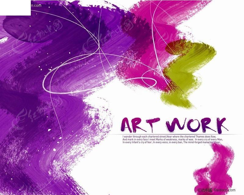 免费素材 psd素材 psd广告设计模板 海报设计 艺术水彩底纹背景图素材